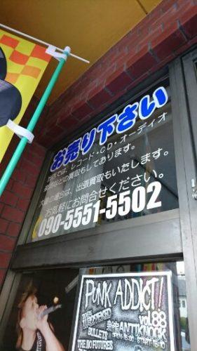 wp-1490338047897.jpg
