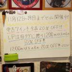 20171113_190111.jpg