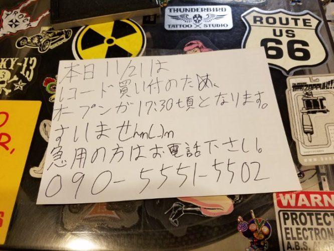 20171121_194201.jpg