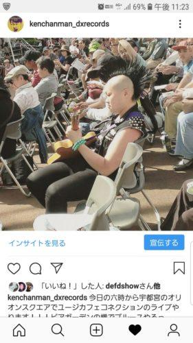 Screenshot_20191101-232340_Instagram.jpg